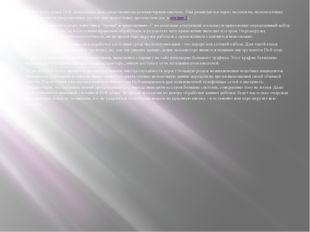 Существуют атаки DoS, нацеленные непосредственно на компьютерную систему. Они
