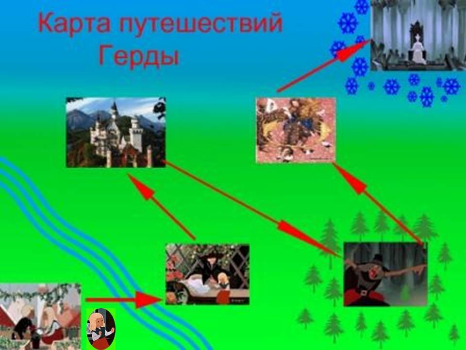 http://900igr.net/datas/literatura/Andersen-Snezhnaja-koroleva/0015-015-Andersen-Snezhnaja-koroleva.jpg