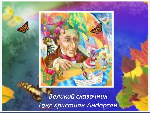 http://www.uchportal.ru/_ld/225/95330208.png