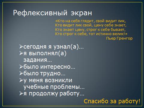 hello_html_3f6e7c97.png