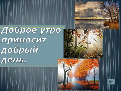 hello_html_5975ab6e.png