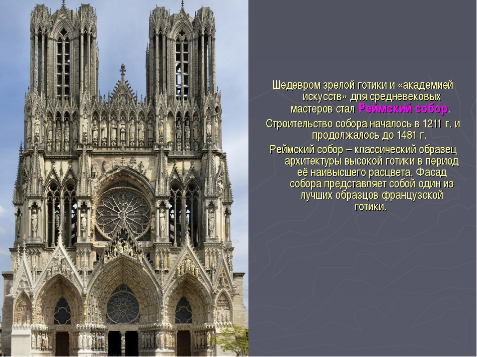 gothic architecture key contribution middle ages Gothic architecture key contribution from the middle ages essay gothic architecture the technical revolution in architecture known as gothic began at the end of the 12th century and lasted just over two hundred years the advances made in architecture paralleled those in intellectual life.