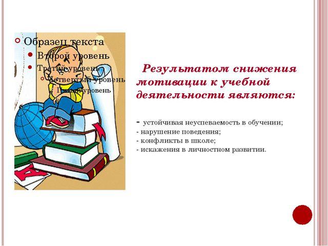 Классификация приемов. - приемы, связанные со стимулирующим влиянием содержа...