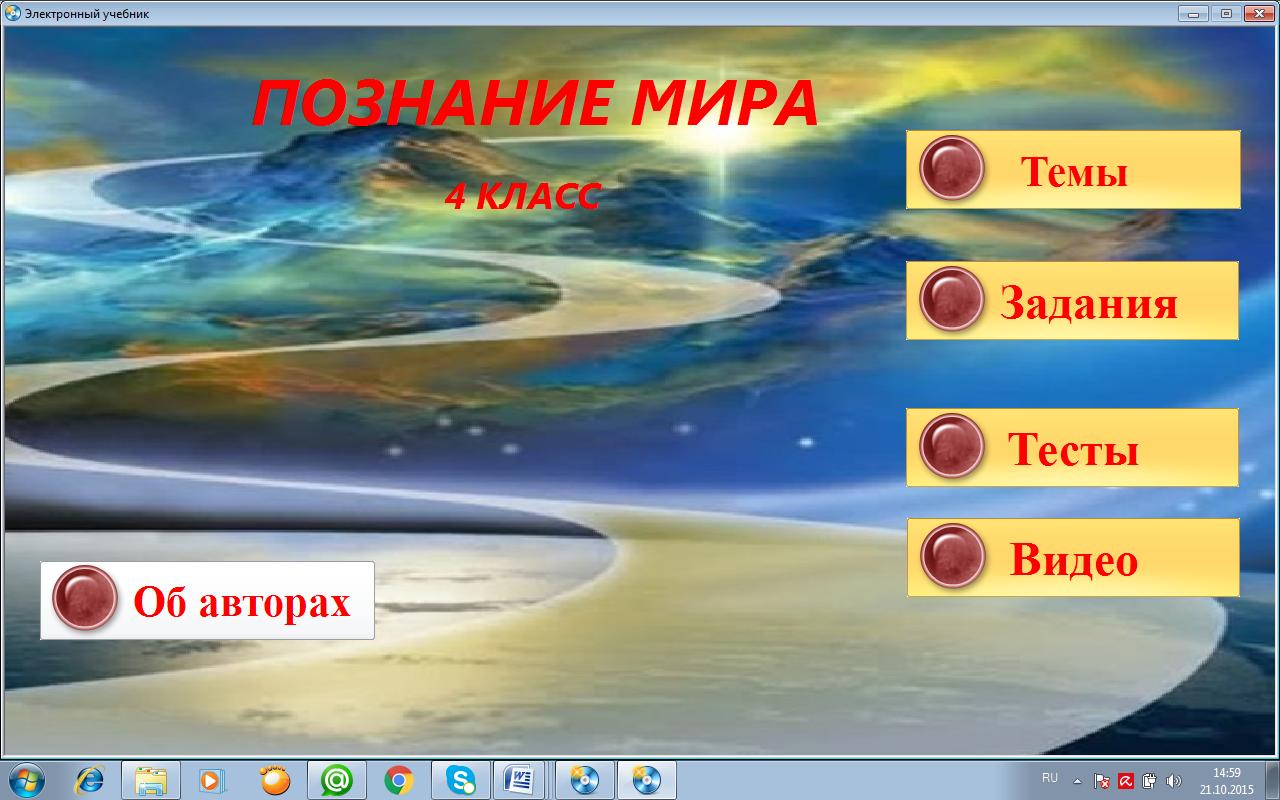 hello_html_187b8214.png