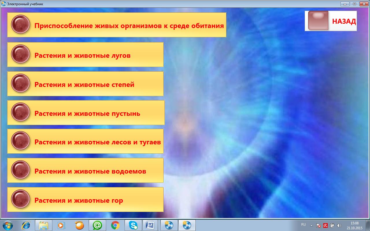 hello_html_mdda8d1.png
