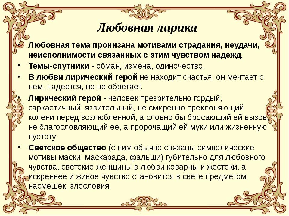 Поздравления с днем рождения Александру