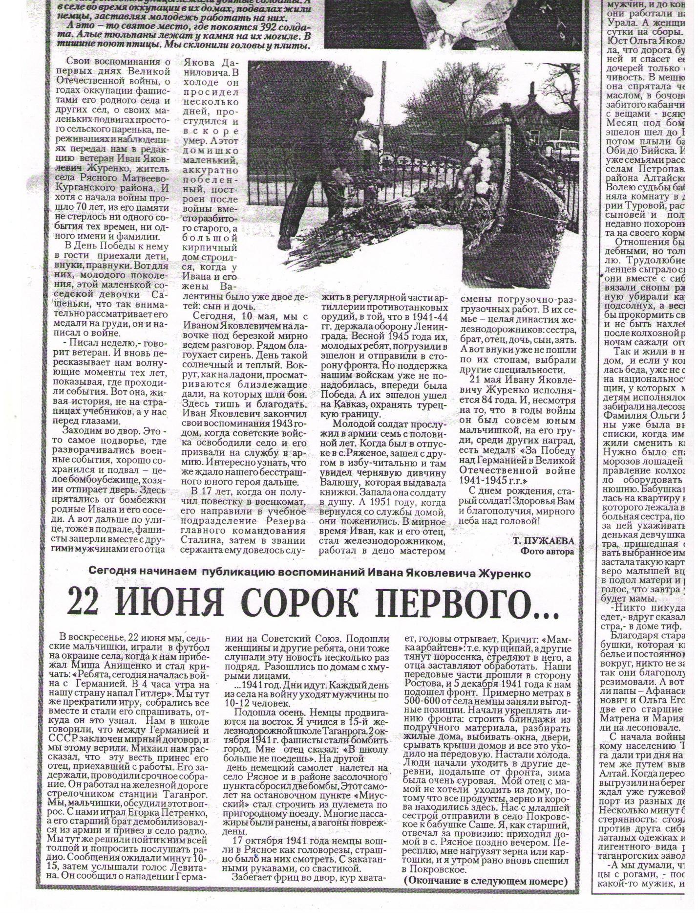 C:\Documents and Settings\СоцПед\Рабочий стол\2013-11-18\Изображение0003.JPG