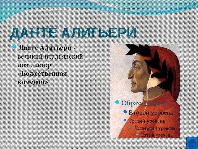 Конспект урока по истории ср в средневековое искусство в 11-15 вв скачать бесплатно
