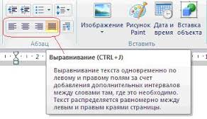 hello_html_57fe9c19.jpg