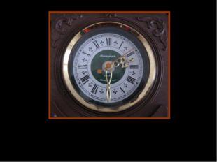 Д. З. Проведите на циферблате часов 2 линии так, чтобы сумма чисел была везде