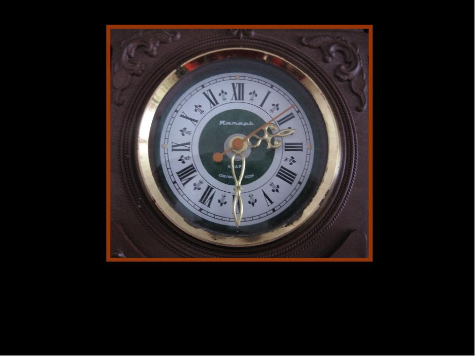 Д. З. Проведите на циферблате часов 2 линии так, чтобы сумма чисел была везде...