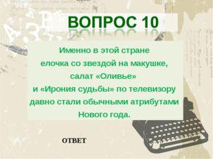 ОТВЕТ ВОПРОС 40