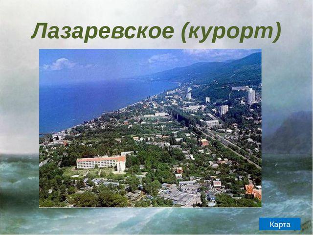 Площадь Лазарева г.Владимир Карта