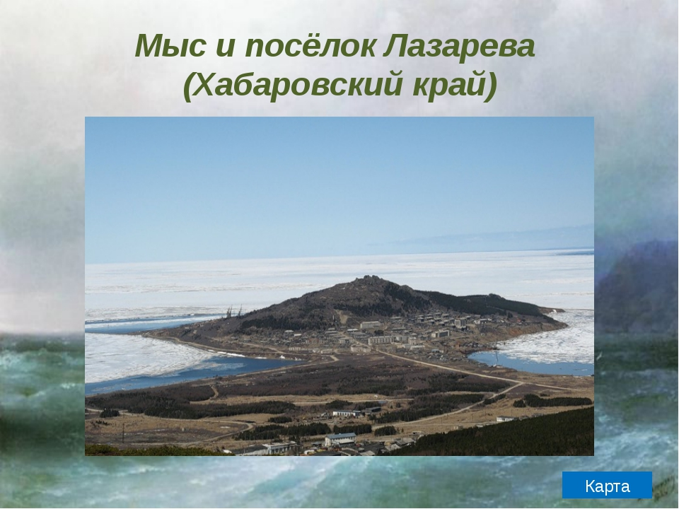 Площадь Лазарева г. Севастополь Карта