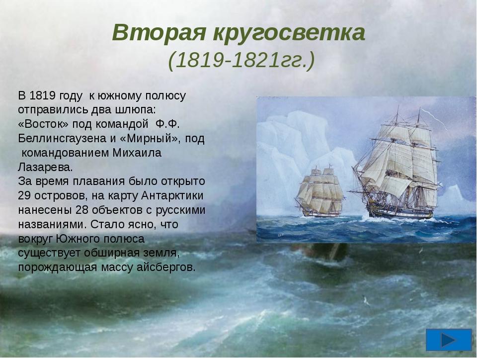 Набережная Лазарева в Санкт- Петербурге Карта
