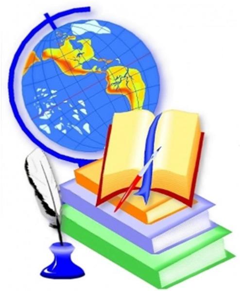 Учительский портал разработки уроков для начальных классов школы 8 вида