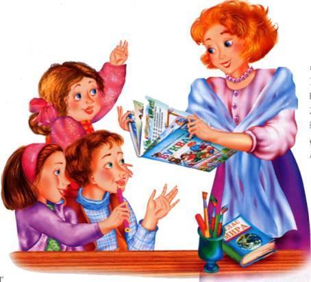 Программа по литературному чтению 2 класс школа россии фгос - Все учебники на одном сайте
