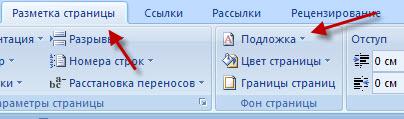 http://st03.kakprosto.ru/images/article/2011/6/20/1_5255056eec59a5255056eec5da.jpg