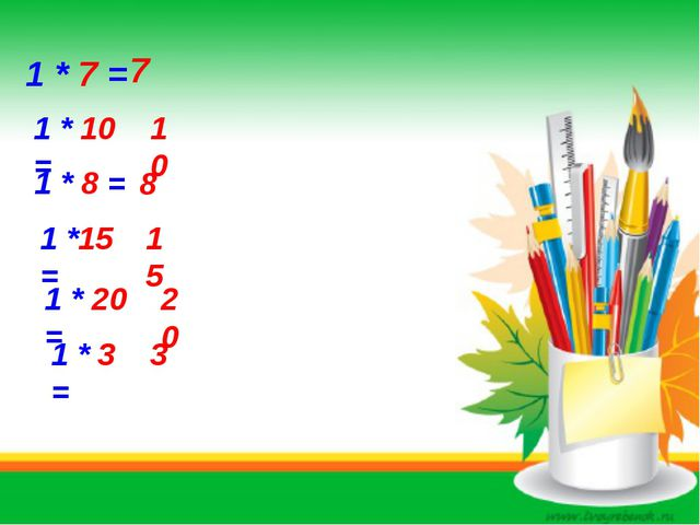 1 * 7 = 7 1 * 10 = 10 1 * 8 = 8 1 *15 = 15 1 * 20 = 20 1 * 3 = 3