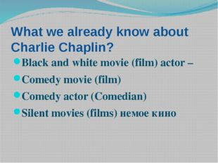 What we already know about Charlie Chaplin? Black and white movie (film) acto