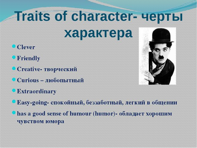 Traits of character- черты характера Clever Friendly Creative- творческий Cur...