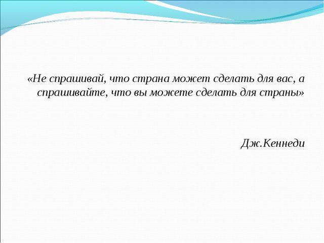 презентация на тему 1 сентября посвященный ко дню конституции рк
