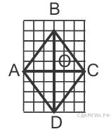 http://sdamgia.ru/get_file?id=2234