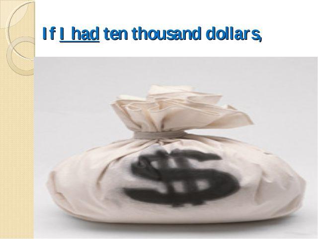 If I had ten thousand dollars,