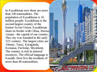 In Kazakhstan now there are more than 100 nationalities. The population of K