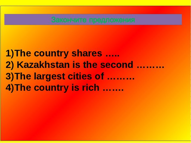The country shares ….. Kazakhstan is the second ……… The largest cities of ………...