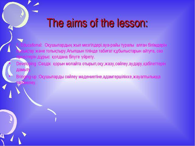 The aims of the lesson: 1. Educational: Оқушылардың жыл мезгілдері,ауа-райы...