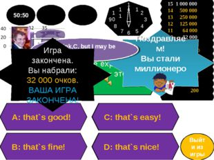 Question: find the expression that is translated as « это легко!» A: that`s g