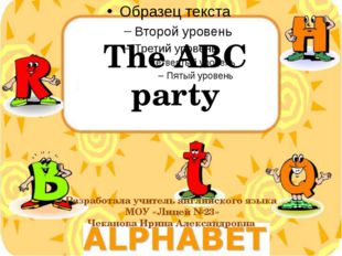 The ABC party Разработала учитель английского языка МОУ «Лицей №23» Чеканова