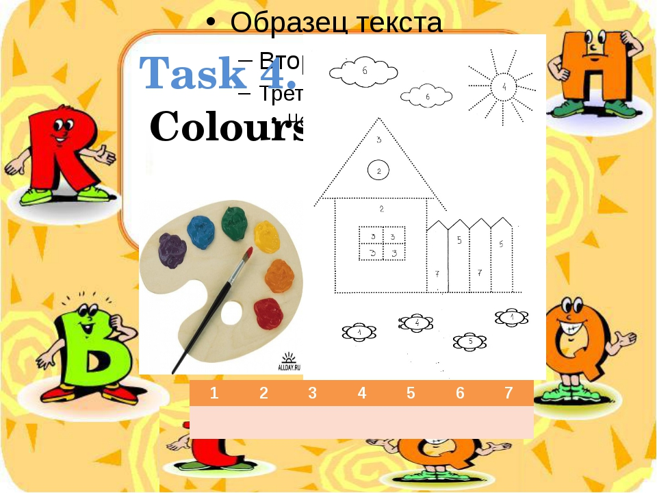 Task 4. Colours 1 2 3 4 5 6 7
