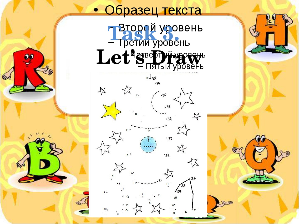 Task 3. Let's Draw