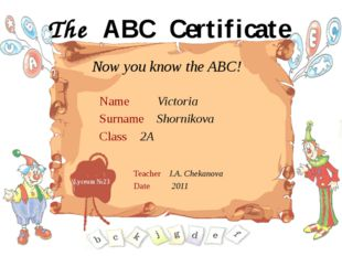 The ABC Certificate Now you know the ABC! Name Victoria Surname Shornikova C
