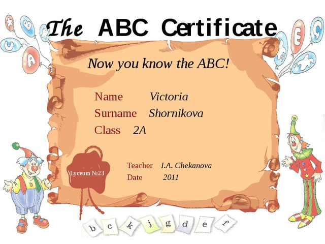 The ABC Certificate Now you know the ABC! Name Victoria Surname Shornikova C...