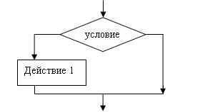 hello_html_m4e679348.jpg