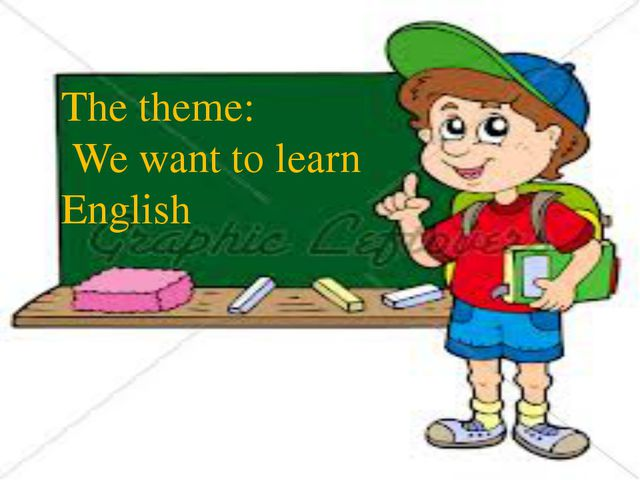 The theme: We want to learn English
