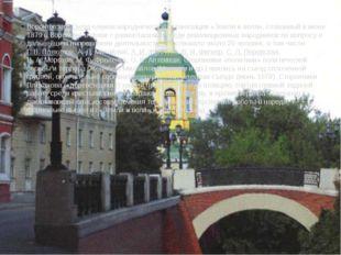 Воронежский съездчленов народнической организации «Земля и воля», созванный