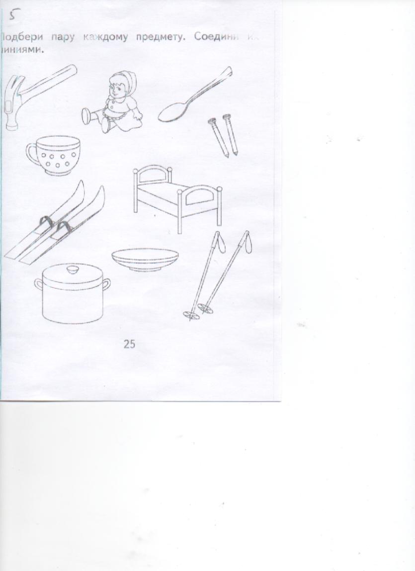 C:\Documents and Settings\User\Рабочий стол\Изображение газета 2.bmp