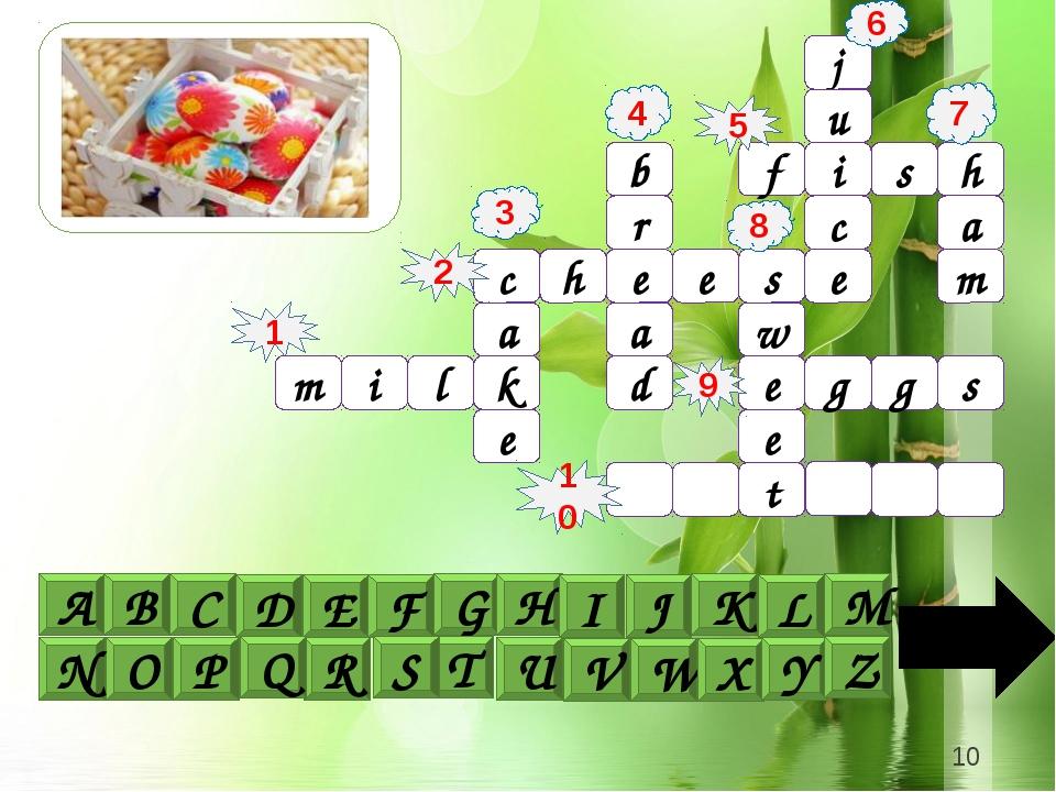 j u i c e a f s h m c h e e s b a r d e k a e e w t s g g 1 4 6 5 9 8 10 3 m...