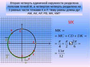 Литература Мордкович А.Г. Алгебра и начала математического анализа. 10-11 кла