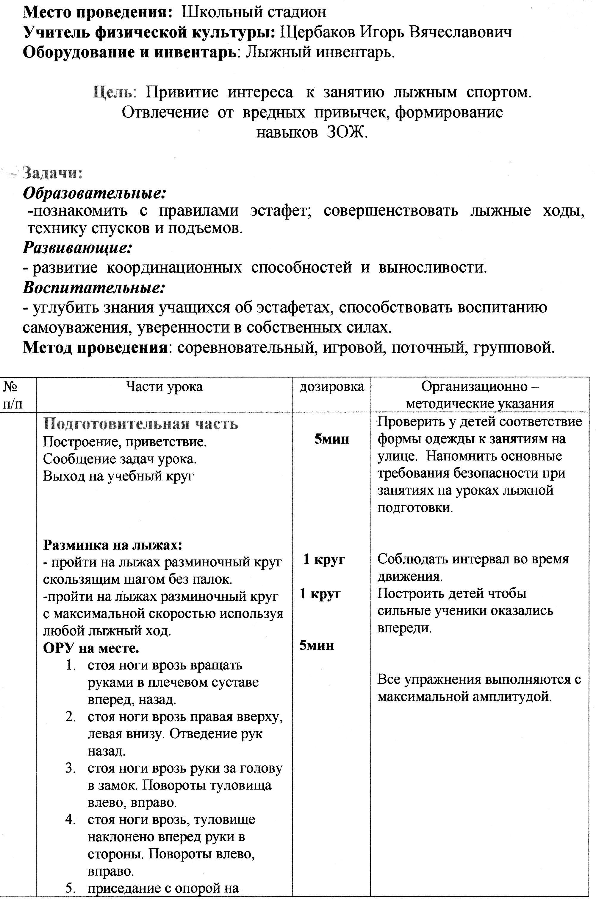D:\Documents\документы\img092.jpg