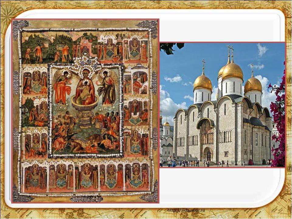 Времена древней руси в картинках