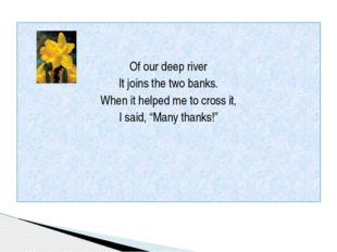 Of our deep river It joins the two banks. When it helped me to cross it, I s
