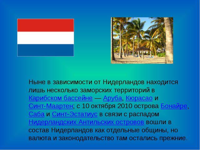 Ныне в зависимости от Нидерландов находится лишь несколько заморских территор...
