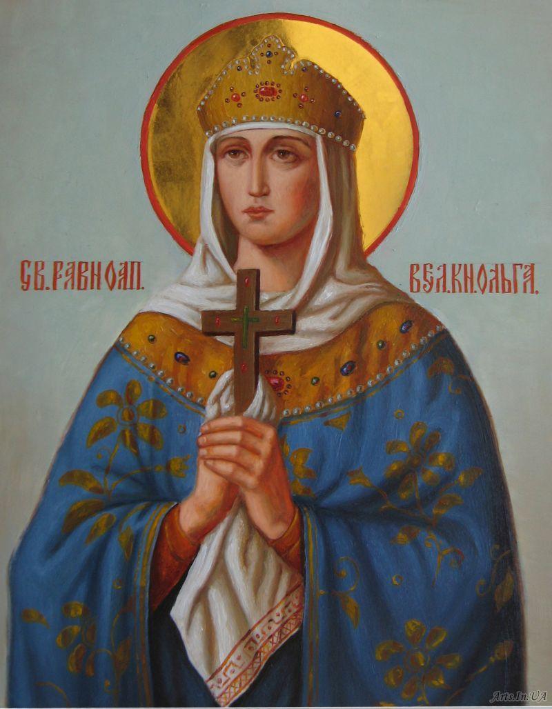 http://c-women.ru/wp-content/uploads/2013/01/f_svyataya-ravnoapostolnaya-velikaya-knyaginya-olga_semchuk_volodimir_1340465231.jpg