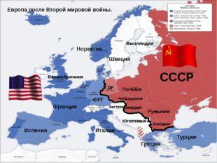 Европа после Второй мировой войны. СССР Польша Румыния Венгрия Болгария Чехос