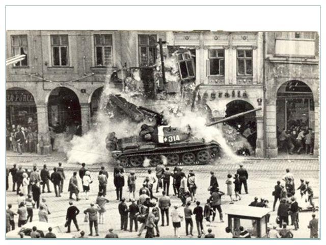 Пражская весна(1968г.)
